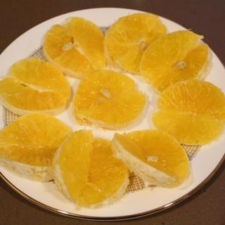 伊予柑のむき方(甘夏、グレープフルーツ何でも可)