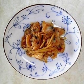 あさりの生姜煮