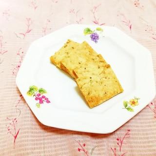 バジルのサクサク米粉クッキー