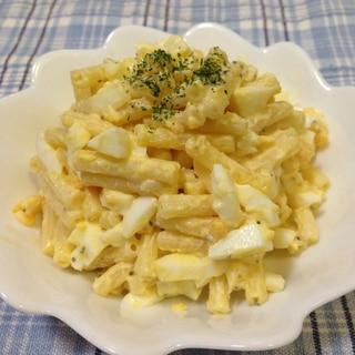 マカロニたまごサラダ♪