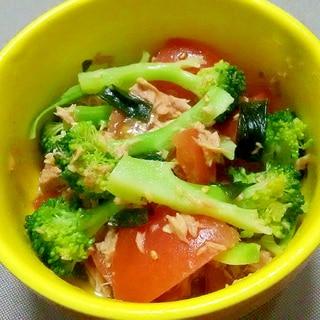 ツナとトマトとブロッコリーの中華和え++