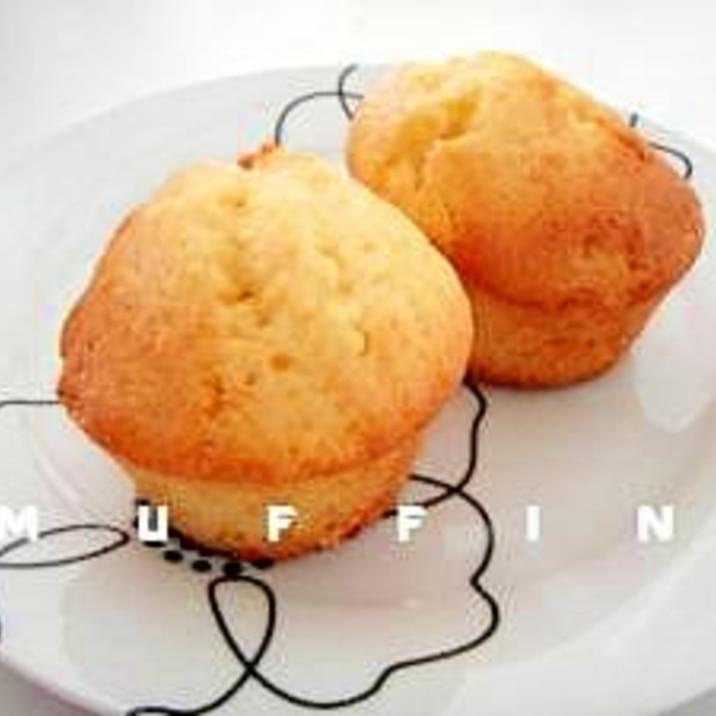 バターが香る しっとり美味しいマフィン