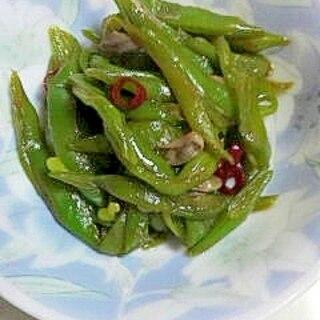 いんげん豆の甘辛炒め