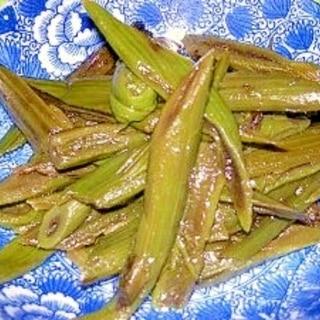 山菜・アザミの茎の炒め煮