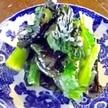 高菜の漬け方