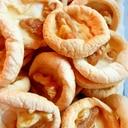 マシュマロとナッツのクッキー
