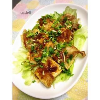 ♡オイスターソースでコクウマ♡木綿豆腐の豚バラ巻き