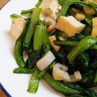 ♪ちくわ入りで美味い♡小松菜と厚揚げのバター炒め♪