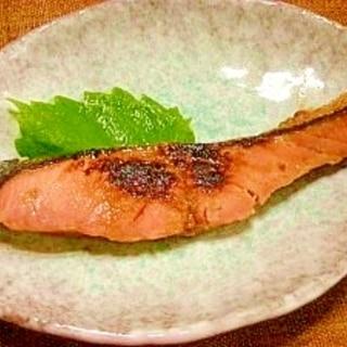 鮭の味噌漬け