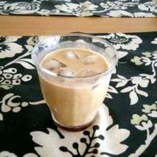 あのカフェの味☆黒蜜ミルクコーヒー