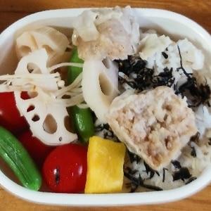 3分でビタミン野菜カラフルサラダ
