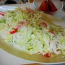 カニカマとキャベツのマヨサラダ