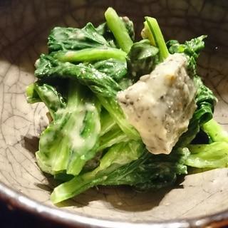 生麩と小松菜のぬた和え