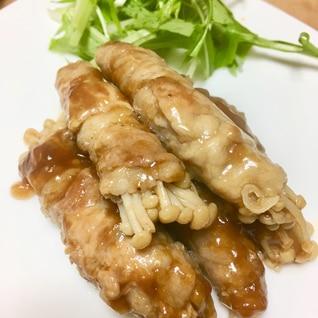 シャキシャキ★焼肉のタレでえのき茸の肉巻き!