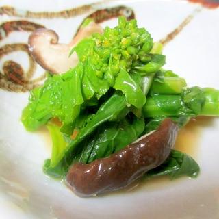 菜の花と椎茸の辛子浸し