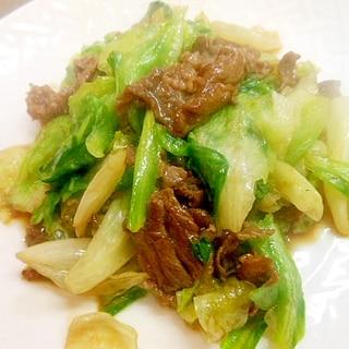 簡単★レタスと牛肉のオイスターソース炒め★