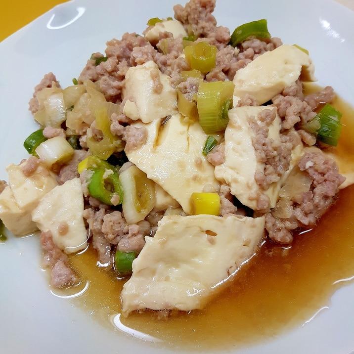 簡単・時短(^^)豚ひき肉と木綿豆腐のレンジ蒸し♪