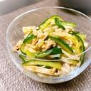 ポリポリ美味しい♪切り干し大根とゆで鶏の中華サラダ