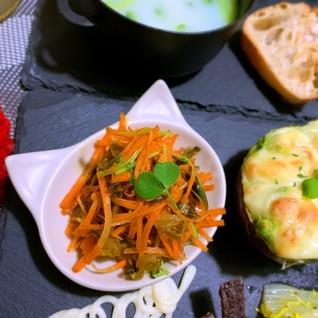 高菜と豆苗の人参ラペ