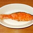 フライパンで☆鮭の塩焼き