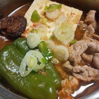 一人鍋★ピーマンそのままピリ辛スープ西のまるごと鍋