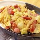 キャベツとウインナーのペペロンチーノ風スパゲティ