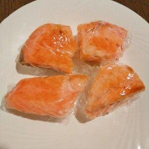 ★お弁当に便利!冷凍焼き鮭★