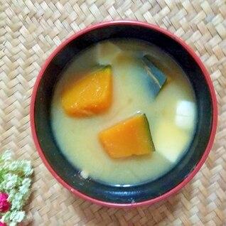 素朴!かぼちゃと豆腐の味噌汁