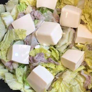 ニンニクたっぷり!我が家の豆腐と白菜豚バラ蒸し