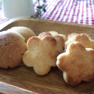 家にある物で作れる簡単さくほろクッキー
