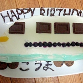 子供よろこぶ☆新幹線ケーキ☆