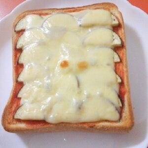 茄子だってトースト!