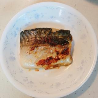 鯖の西京チーズ焼き