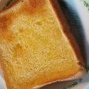 ハチミツレモンなトースト