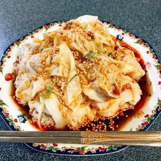 紅油水餃/紅油抄手(激辛ワンタン/水餃子)のタレ