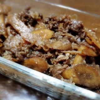 ゴボウたっぷり♪ 牛肉のしぐれ煮★ 超簡単!!