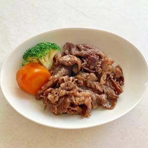 固めの牛肉も簡単に柔らか!牛肉のしょうゆ甘から煮
