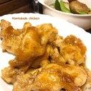 ☆★手羽元のマーマレイド•バルサミコ酢煮♪★☆