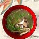 水菜、木綿豆腐、椎茸、しじみのお味噌汁