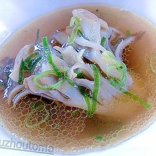 あっさり美味しい 舞茸のコンソメスープ