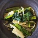 えのきと小松菜の煮びたし