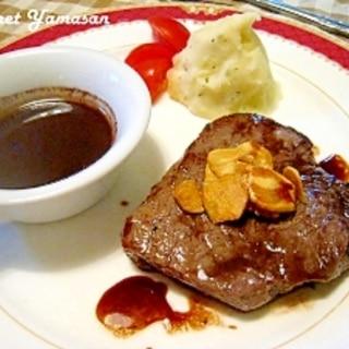 【ステーキソース】赤ワイン&オイスターのソース♪