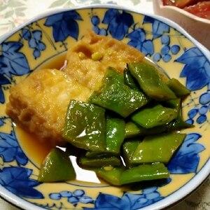 おふくろの味!モロッコいんげんと油揚げの煮物