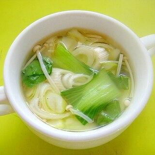 チンゲン菜とえのき長ねぎのコンソメスープ
