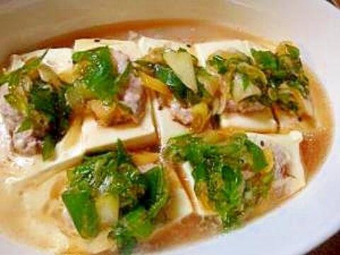 豆腐のひき肉詰めレンジ蒸し ネギソース