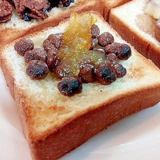 麦チョコとオレンジマーマレードのデニッシュパン