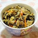 お弁当にも☆高野豆腐とひじきの卵とじ