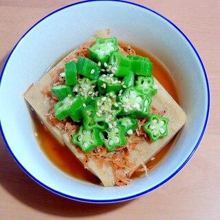 高野豆腐に♪オクラ&桜エビ&胡麻の和風料理♪