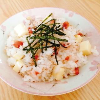 ベビーチーズと梅干しの混ぜご飯
