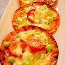 クリスピーな枝豆ピザ